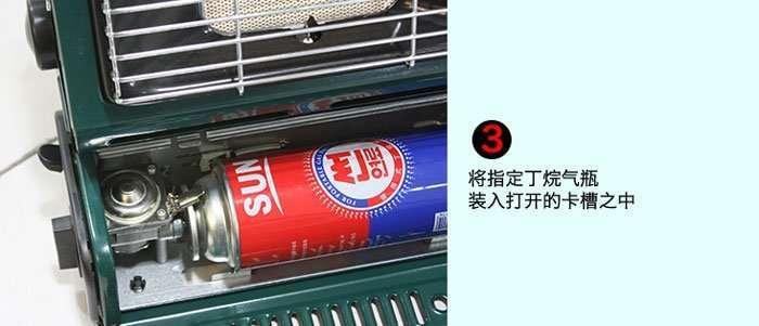 gas-heater-using-3