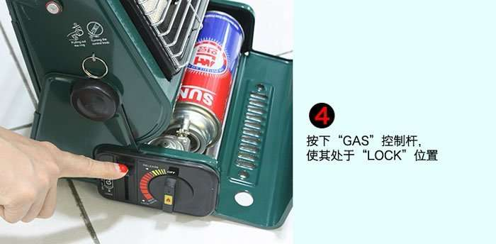 gas-heater-using-4
