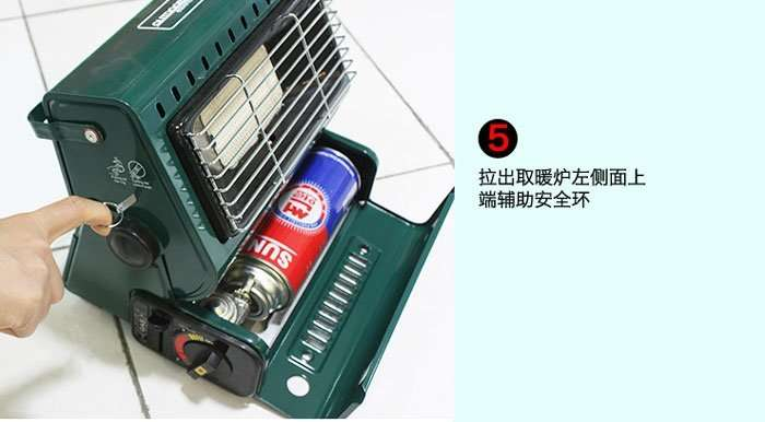 gas-heater-using-5