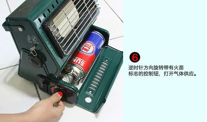 gas-heater-using-6