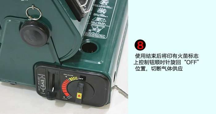 gas-heater-using-8