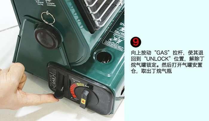 gas-heater-using-9