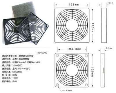 plastic-grille-filter-kit-2
