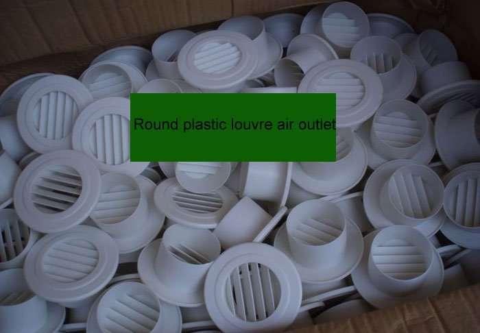 plastic-louvre-air-outlet2