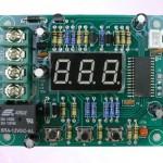 Digital Thermostat Module Model XH-W1207