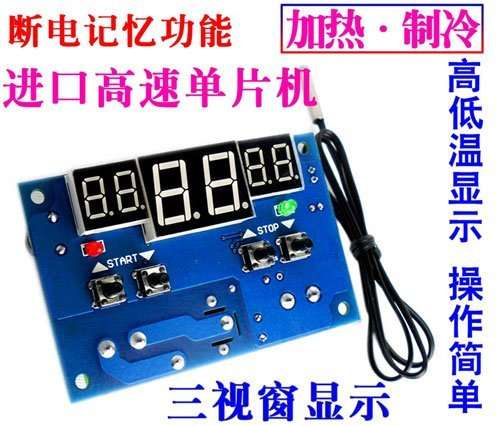 Temperature And Humidity Controlling Module Unit 8