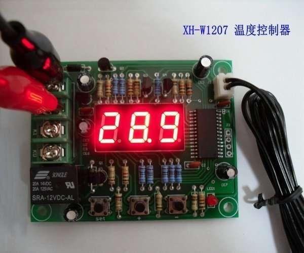 XH-W1207-1