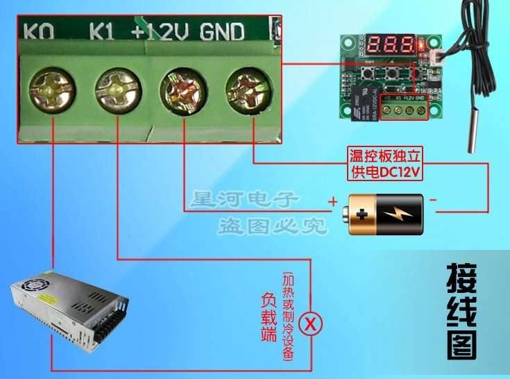 digital thermostat module model xh