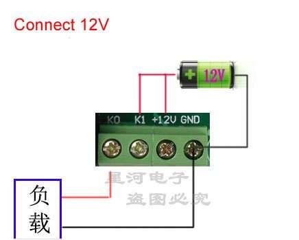 XH-W1209 control 12V