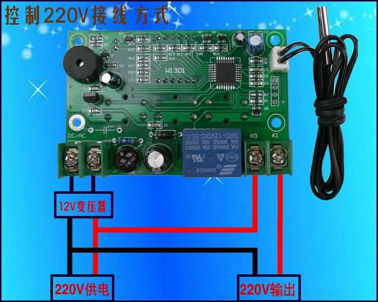 XH-W1301-6