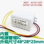AC100-240V convert to DC 12V 100MA XH-M301