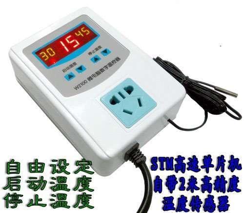 Digital Thermostat Module Model XH-W2100