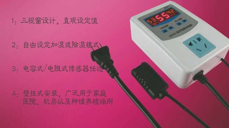 Digital air humidity controller