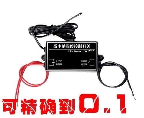 Microcomputer Thermostat Module Model XH-W1702