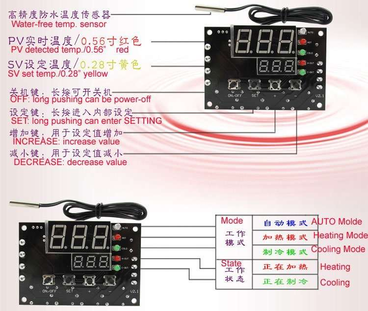 ThermoElectric module thermostat keys