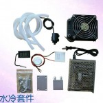 Thermoelectric Peltier Refrigeration Cooling System Kit 16