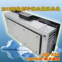 Thermoelectric Peltier Refrigeration Semiconductor Cooling System Cooler fan Kit