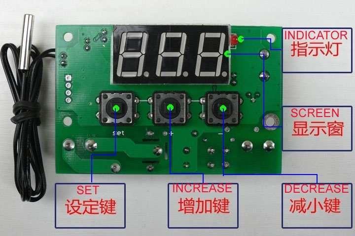 XH-W1302-2-instruction