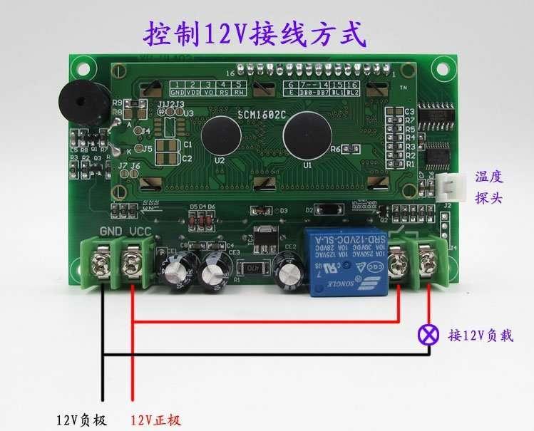 XH-W1403-2
