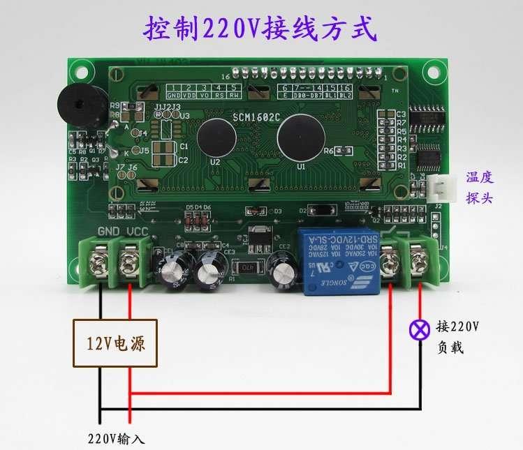 XH-W1403-3