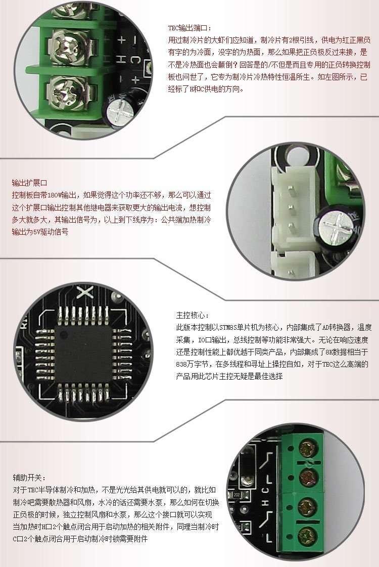 XH-W1504-1