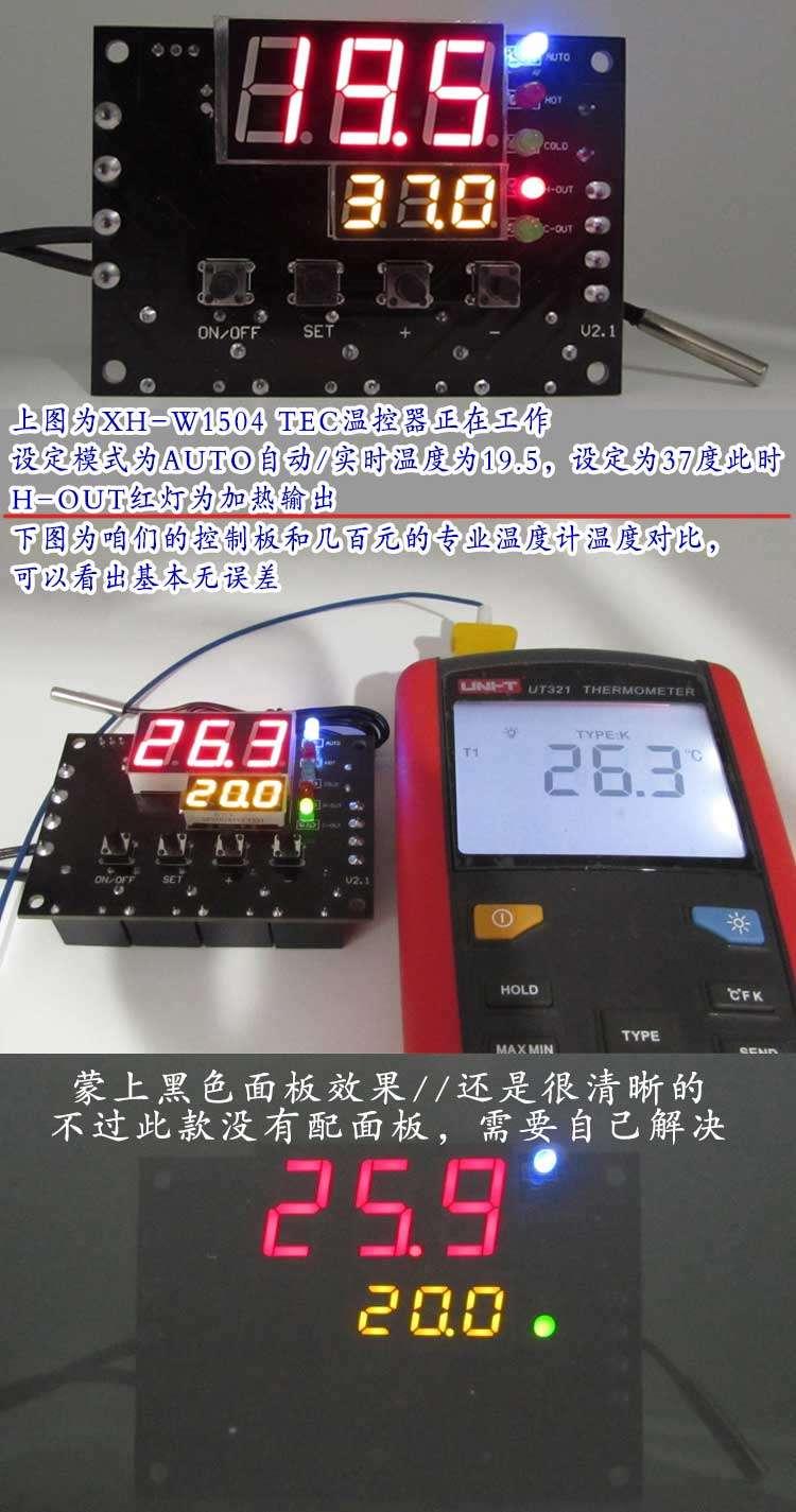 XH-W1504-2