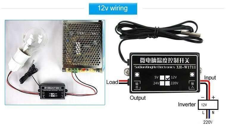 XH-W1711 12v-wiring