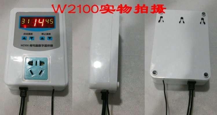 XH-W2100-2