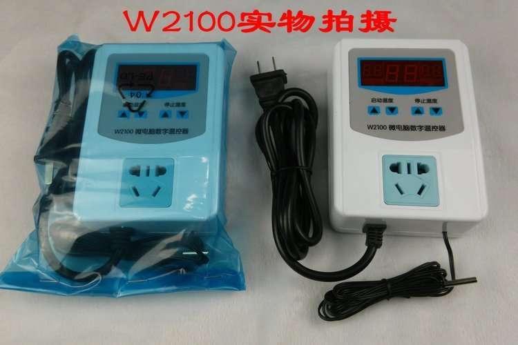 XH-W2100-3