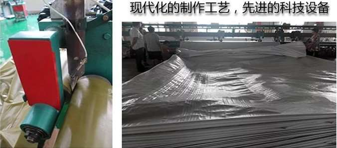 anti-fire fabric factory
