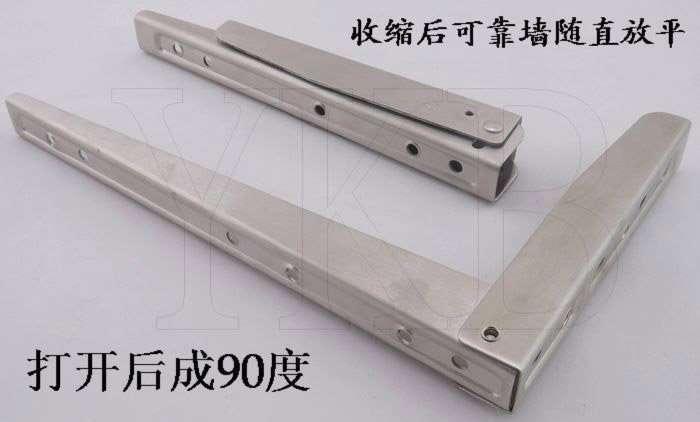 stainless folded bracket