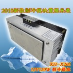 thermoelectric cooling kit 12V120W