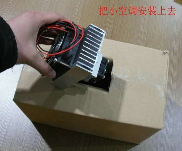 Thermoelectric Cooling System 12v 60w Manufacturer