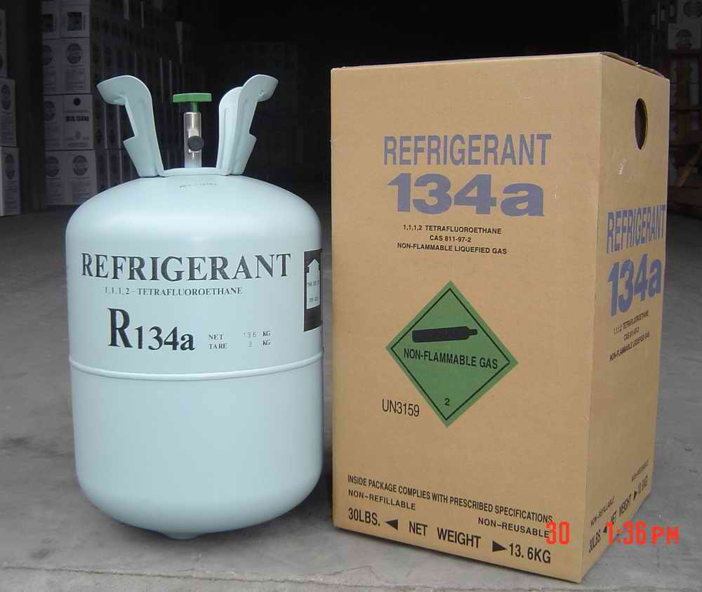 refrigerant gas manufacturer-supplier china