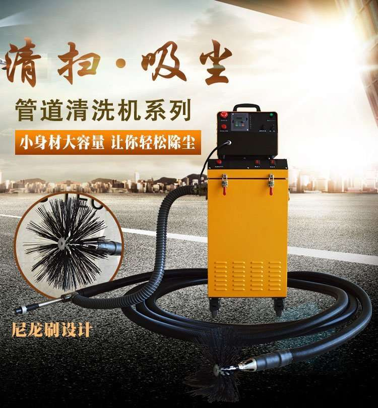 Rotary brush with dust vacuum extractor 2 in 1 air duct cleaning machine 10