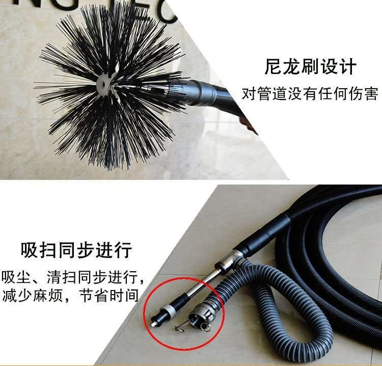 Rotary brush with dust vacuum extractor 2 in 1 air duct cleaning machine 20