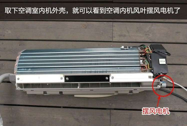 Air Conditioner Synchronous Motor, Indoor Unit Swing Motor 4