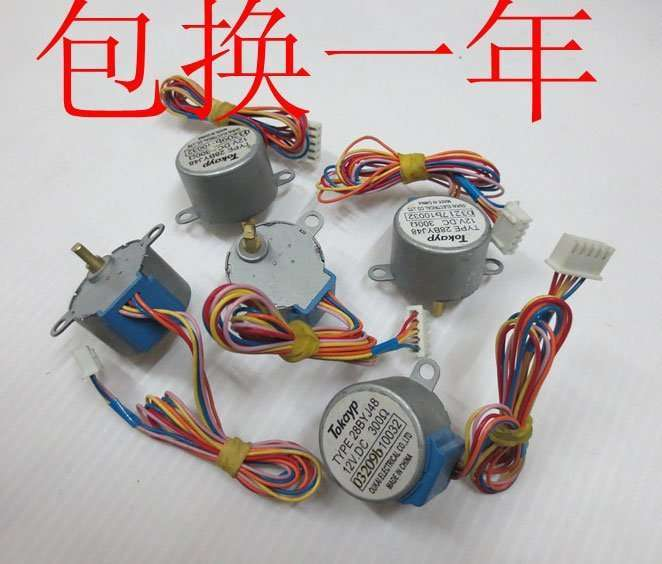 Air Conditioner Synchronous Motor