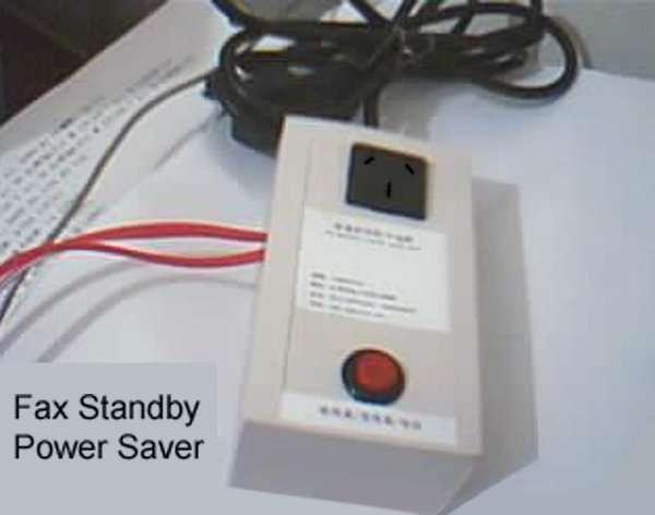 Fax Machine Standby Power Saver