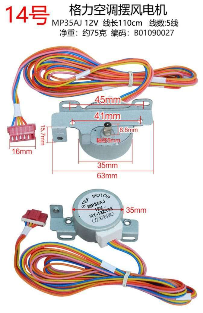 Air Conditioner Synchronous Motor 30