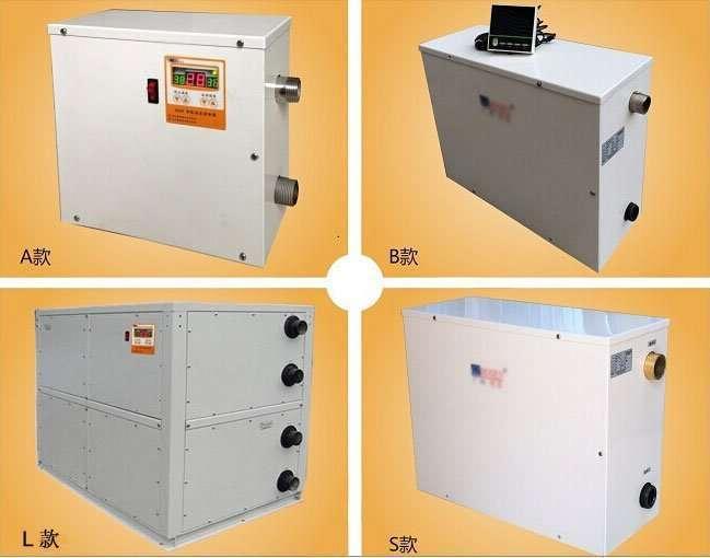 In-Line-Pipe-Heater-models