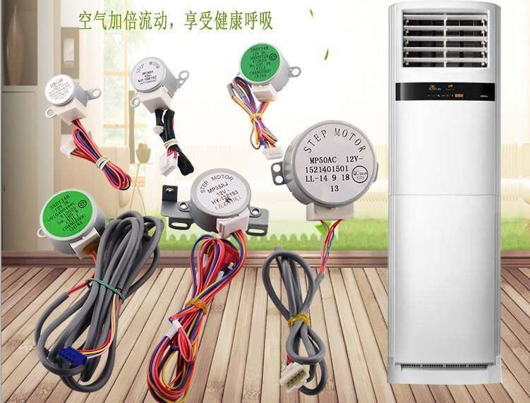 Air Conditioner Synchronous Motor 2