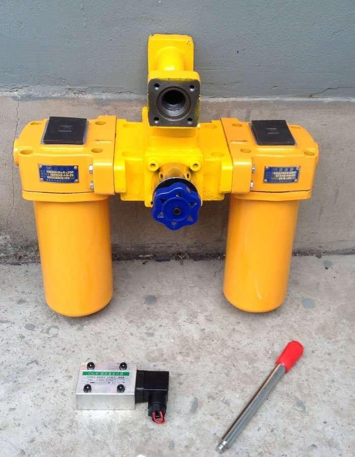 Pressure Duplex Oil Filter