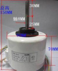 Air Conditioner Fan Motor YDK-18-4