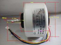Air Conditioner Fan Motor YDKS-18-4