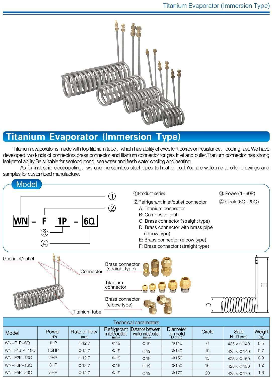 titanium coil evaporator immersion type