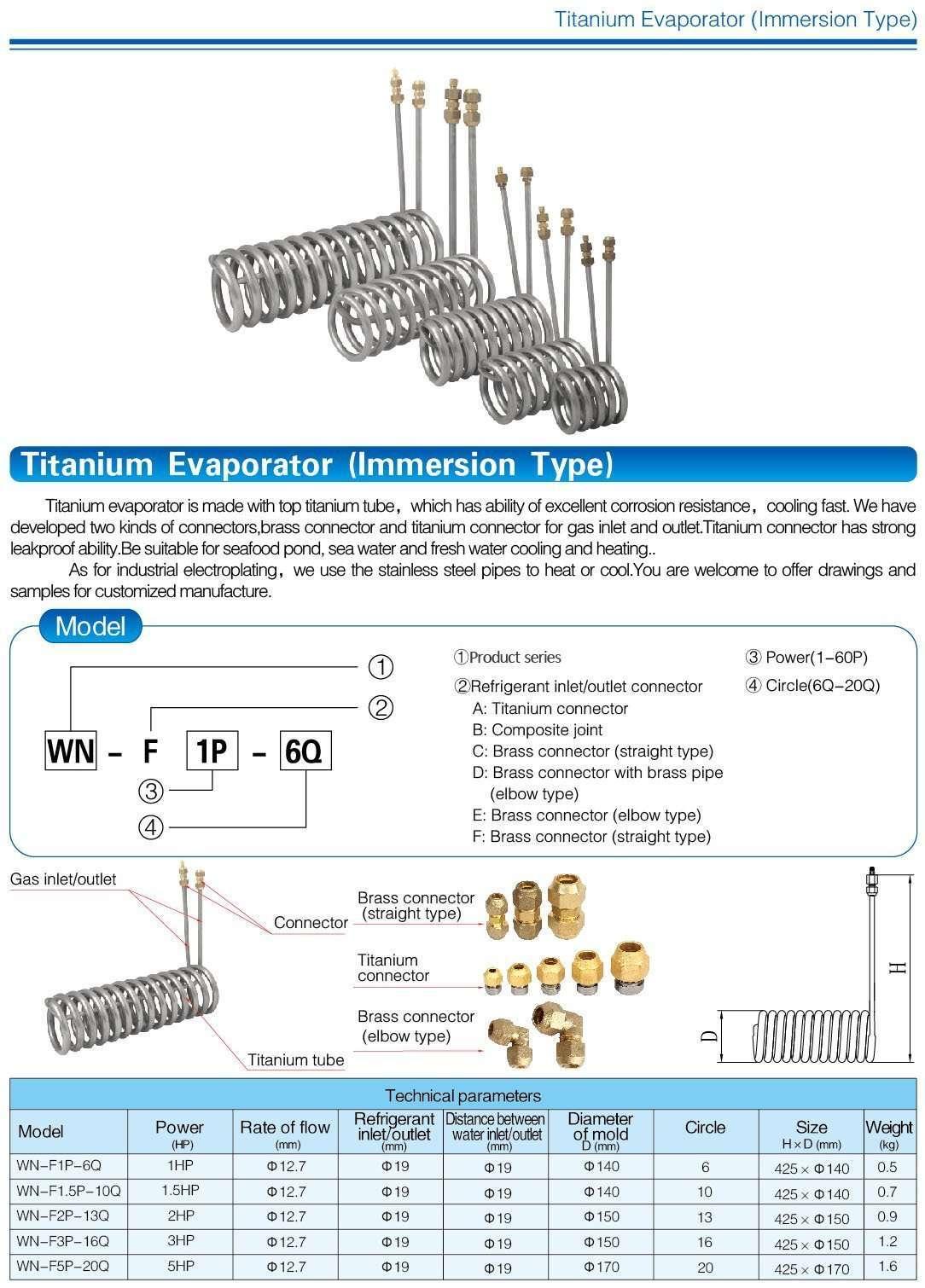 titanium coil evaporator immersion type