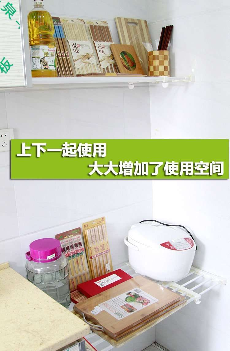 using in kitchen room