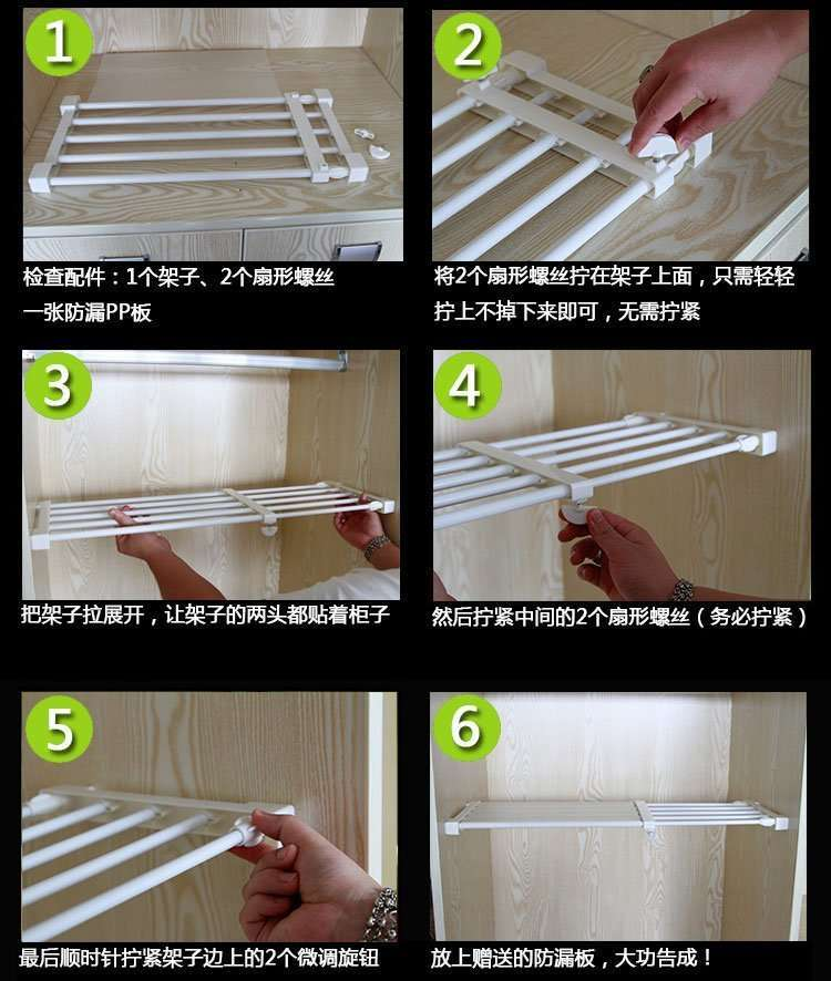 How to install Free-nail Telescopic Wardrobe Layered Shelf
