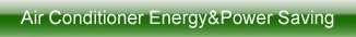 AC-energy-saving2